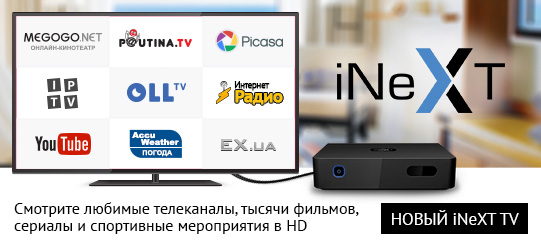 iNeXT-TV-Pautina