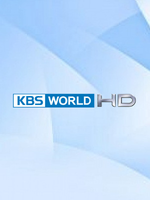 Телеканал KBS World HD