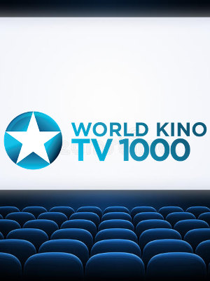 Телеканал ТВ 1000 world kino