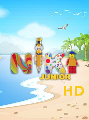 Телеканал nikijunior HD