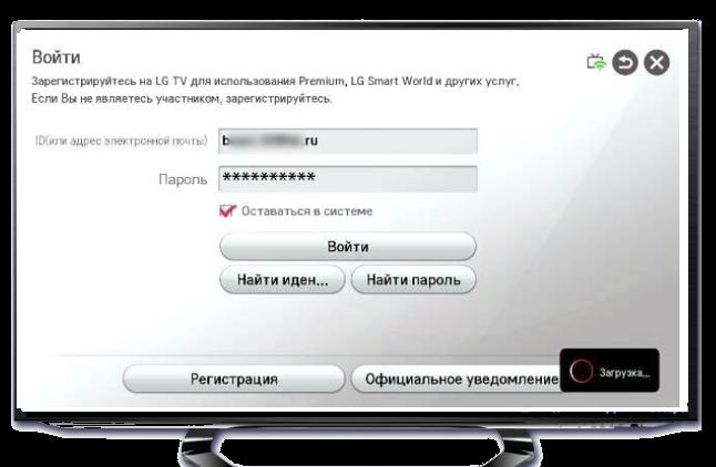 ssiptv_5